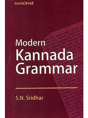 Modern Kannada Grammar (With Transliteration)