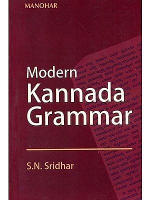Modern Kannada Grammar (With Transliteration)