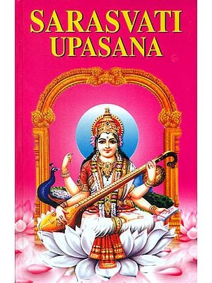Sarasvati Upasana: Method of Worshipping Goddess Saraswati