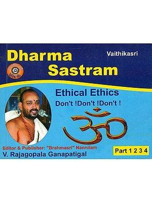 Dharma Sastram (Ethical Ethics Don't! Don't! Don't!)