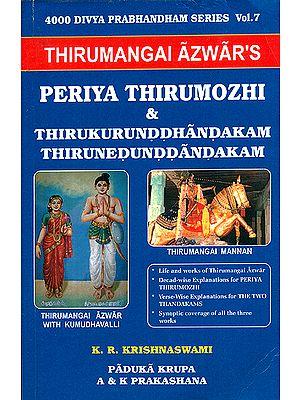 Thirumangai Azwar's Periya Thirumozhi