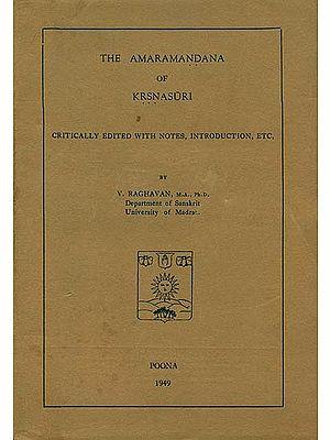 The Amaramandana of Krsnasuri (An Old and Rare Book)