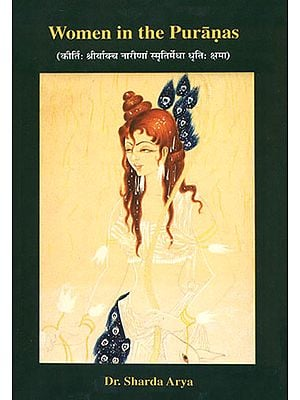 Women in the Puranas