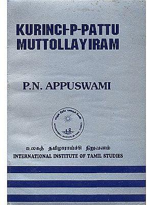 Kurinci-P-Pattu Muttollayiram (An Old and Rare Book)
