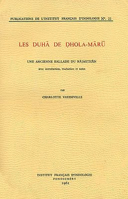 Les Duha De Dhola-Maru (An Old and Rare Book)