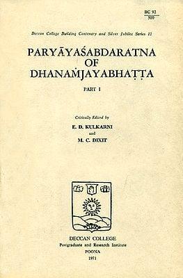 Paryayasabdaratna of Dhanamjayabhatta (An Old and Rare Book)