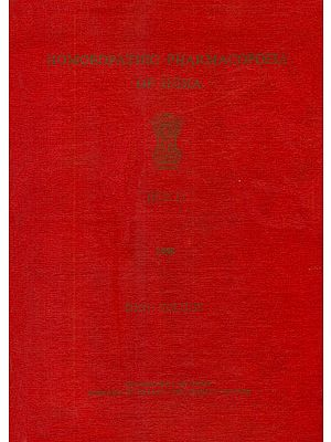 Homoeopathic Pharmacopoeia of India - Sixth Volume (An Old and Rare Book)