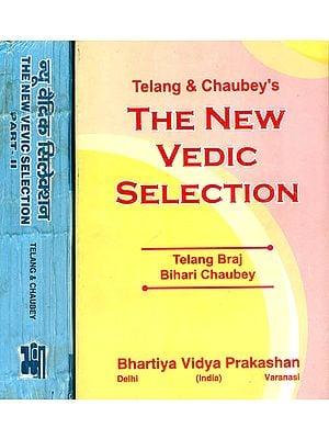 The New Vedic Selection (Set of 2 Volumes)