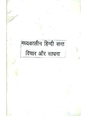 मध्यकालीन हिन्दी सन्त विचार और साधना: Medieval Hindi Saints - Thought and Sadhana (An Old and Rare Book)
