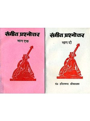 संगीत प्रश्नोत्तर: Sangeet Prashnottar in Two Volumes (With Notations)