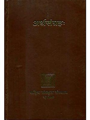 अर्थसंग्रह: Artha Sangraha with Sanskrit Commentary of Mimansarthasangraha Kaumudi