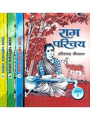 राग परिचय: Introduction of Raga (Set of 4 Volumes)