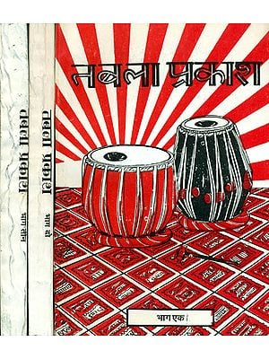 तबला प्रकाश Tabla Prakash with Notations (Set of 3  Volumes)