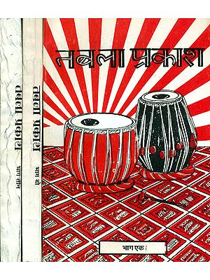 तबला प्रकाश Tabla Prakash with Notations (Set of 3  Volumes)