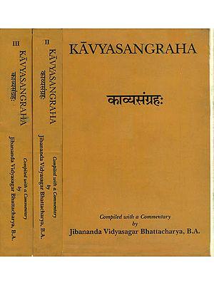 काव्य संग्रह: Kavya Samgraha in Three Volumes (An Old and Rare Book)