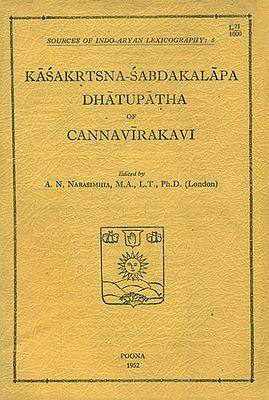 Kasakrtsna-Sabdakalapa Dhatupatha of Cannavirakavi in Kannada (An Old and Rare Book)
