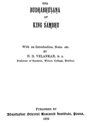 The Budhabhusana of King Sambhu (An Old and Rare Book)