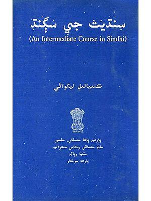 An Intermediate Course in Sindhi