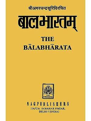 बालभारतम्: The Bala Bharata