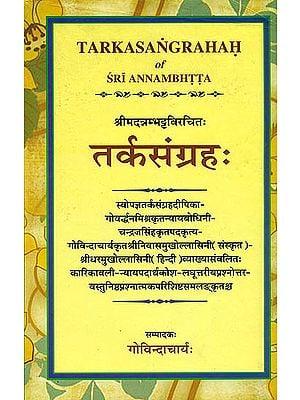 तर्कसंग्रह: Tarka Sangraha of Annambhtta