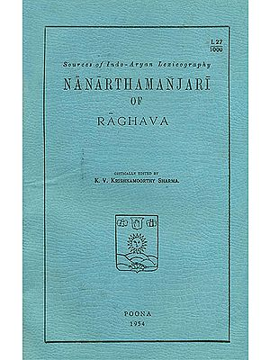 Nanartha Manjari of Raghava (An Old and Rare Book)