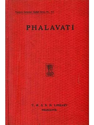Phalavati: A Vrtti on Jaimini's Purvamimamsa Sutras (An Old and Rare Book)