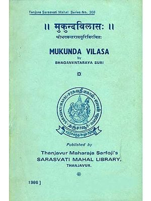 मुकुन्दविलास: Mukunda Vilasa by Sri Bhagavantaraya Suri (An Old and Rare Book)