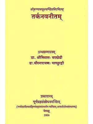 तर्कनवनीतम्: Tarka Navaneetham of Sri Krishnavadhuta Pandit