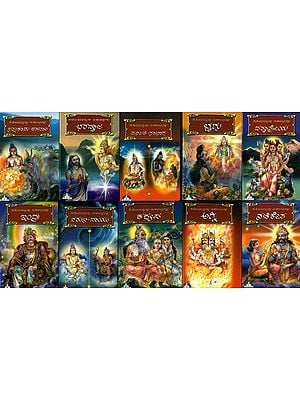 ವೇದೋಪನಿಷತುಗಳ ಮಹಾಪಾತ್ರಗಳು: Epic Characters of Vedopanishathugala Mahapatragalu in Kannada (Set of 10 Books)