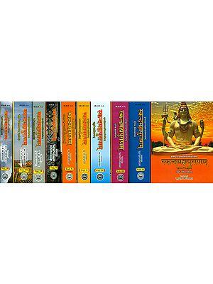 स्कन्द महापुराणम् (संस्कृत एवं हिन्दी अनुवाद): Skanda Purana (Set of 7 Volumes in 10 Books)