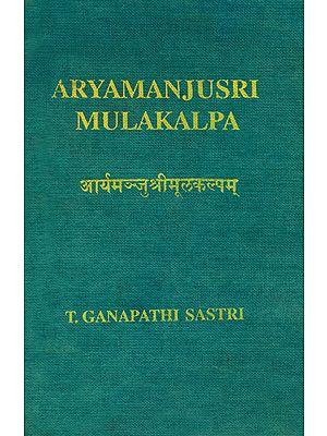 आर्यमञ्जुश्रीमूलकल्पम्: Aryamanjusri Mulakalpa (An Old and Rare Book)