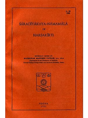 Saradiyakhya Namamala of Harsakirti (An Old and Rare Book)