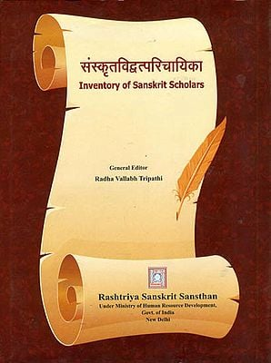 संस्कृतविद्वतपरिचायिका: Inventory of Sanskrit Scholars