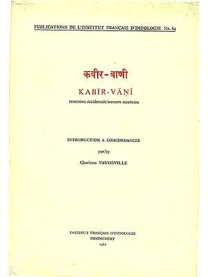 कबीर वाणी: Kabīr Vāṇī, Recension Occidentale / Western Recension (An Old and Rare Book)