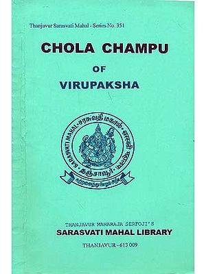 Chola Champu of Virupaksha