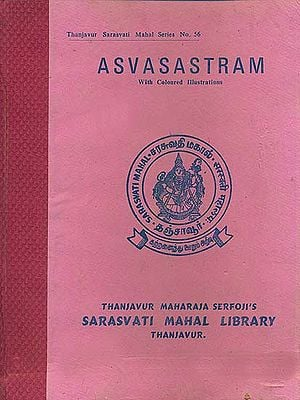 Asvasastram by Nakula with Colored Illustrations