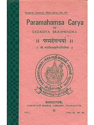 परमहंसचर्या: Paramahamsa Carya of Sadasiva Brahmendra (An Old and Rare Book)