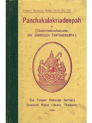 Pancha Kalakria Deepah by Chaturvedasathakrathu Sri Srinivasa Thathacharya (An Old and Rare Book)