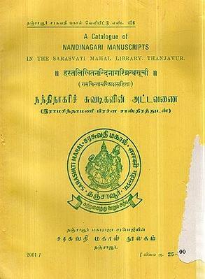 நந்திநாகாரிச் கவடிகனின் அட்டவணை (हस्तलिखितनन्दिनानागरिग्रन्थसूची) - A Catalogue of Nandinagari Manuscripts