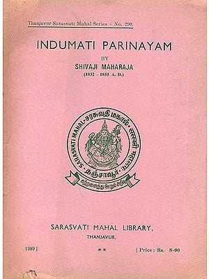 Indumati Parinayam by Shivaji Maharaja (An Old and Rare Book)