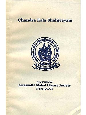 Chandra Kala Shahjeeyam: Kavyam (An Old and Rare Book)
