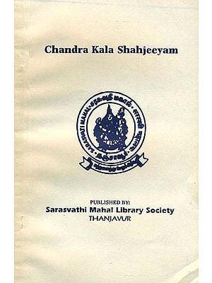 Chandra Kala Shahjeeyam: Kavyam (An Old and Rare Book)