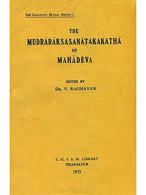 The Mudra Raksasa Nataka Katha of Mahadeva (An Old and Rare Book)