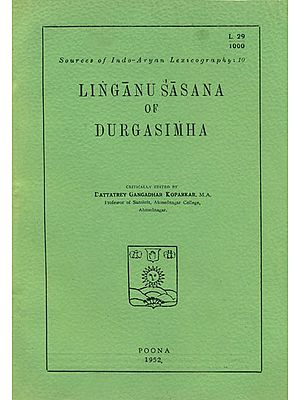 Linganusasana of Durgasimha - Sanskrit Grammar (An Old and Rare Book)