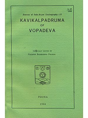 Kavikalpadruma of Vopadeva - Sanskrit Grammar (An Old and Rare Book)