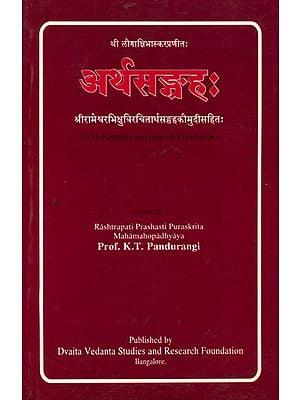 अर्थसङ्ग्रह: Artha Sangraha of Sri Laugaksi Bhaskara