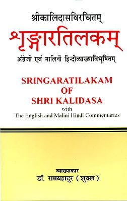 श्रृङ्गारतिलकम्: Sringara Tilakam of Shri Kalidasa (With The English and Malini Hindi Commentaries)