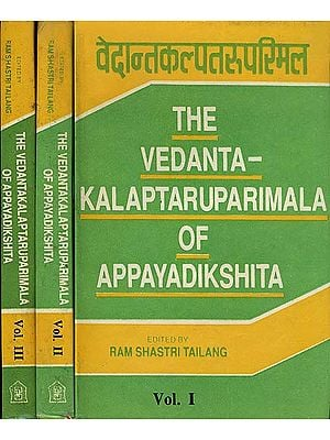वेदान्तकल्पतरुपरिमल: The Vedanta Kalaptaruparimala of Appayadikshita in  Three Volumes (An Old and Rare Book)