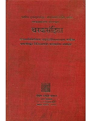 चरकसंहिता: Charaka Samhita with the Ancient Commentary of Chakrapani (Sanskrit Only)