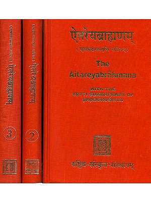 ऐतरेयब्राह्मणम्: The Aitareya Brahmana With The Vrtti Sukhaprada of Sadgurusisya and Sayana's Commentary (Set of 3 Volumes)